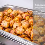 Филе куриное в беконе под соусом свит-чили