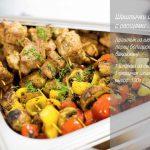 Шашлычки из свинины с овощами